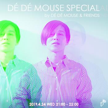 DÉ-DÉ-MOUSE-SPECIAL_828px