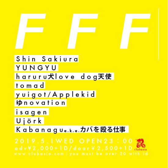 FFF_2-01