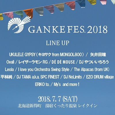 GANKE-FES_01