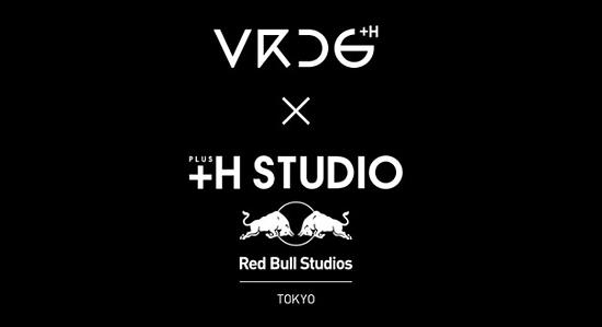 H-STUDIO-Vol2main-e1469774470371