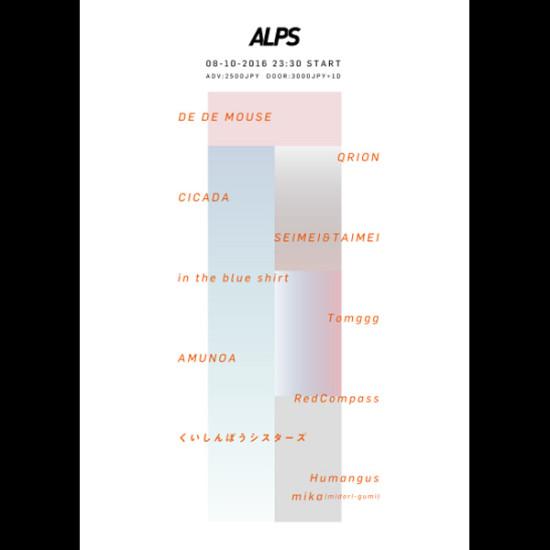 alps_0810