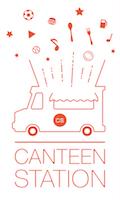 canteen_logo