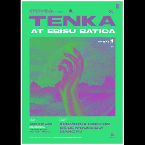 for_official_batica1906