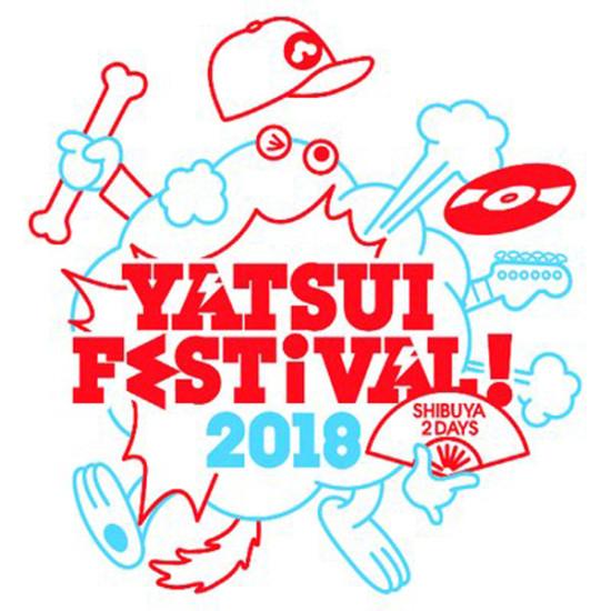 yatsuifes2018
