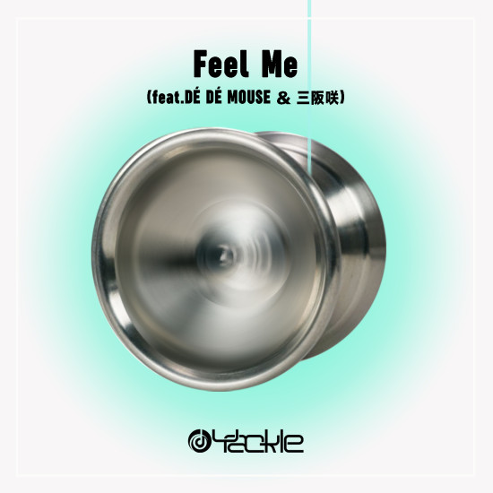 Feel Me_Artwork